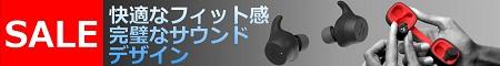 Bluetooth5.0 完全独立 ワイヤレスイヤホン