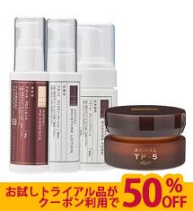 美容皮膚科×ロート製薬 新製品アオハル化粧品