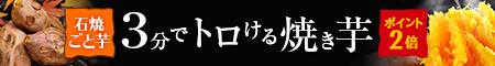 長崎五島が育んだ、無農薬、無添加の天然スイーツ。