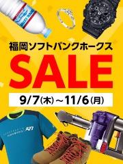 福岡ソフトバンクホークスSALE